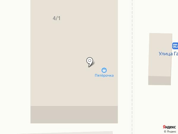 Наша няня на карте Батайска