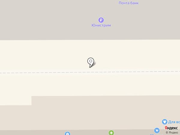 Почтовое отделение №14 на карте Батайска