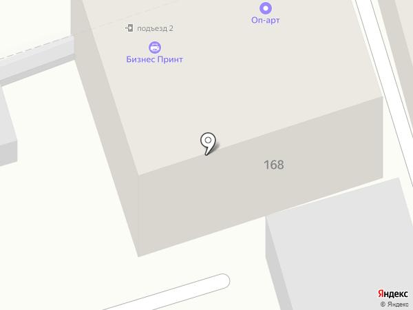 Бизнес Принт на карте Ростова-на-Дону