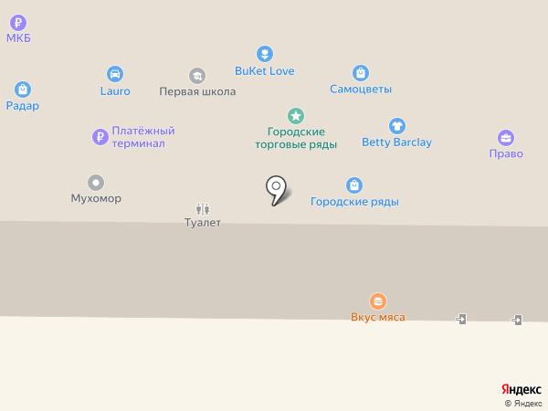 Fashion Master на карте Рязани