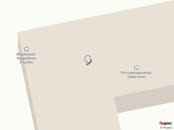 Банкомат, ГЛОБЭКСБАНК на карте Батайска