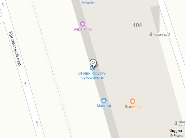 Магазин пряжи и товаров для рукоделия на карте Ростова-на-Дону