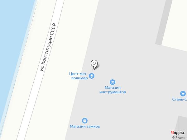 Магазин резинотехнических изделий на карте Сочи