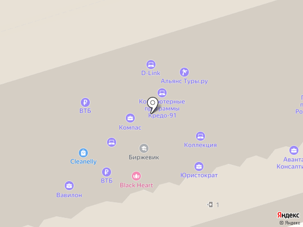 Юристократ на карте Ростова-на-Дону