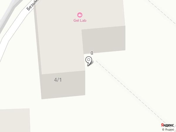 МАЛАХИТ на карте Сочи