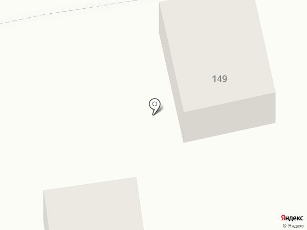 Маргарита на карте Батайска