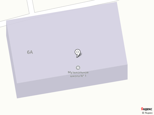 Детская музыкальная школа №1 на карте Батайска