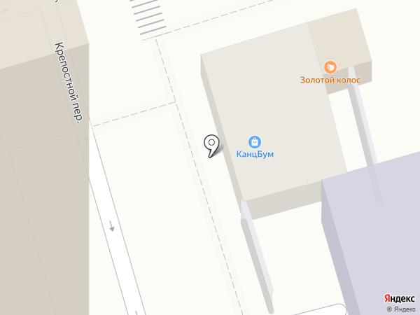 Цветоформа на карте Ростова-на-Дону