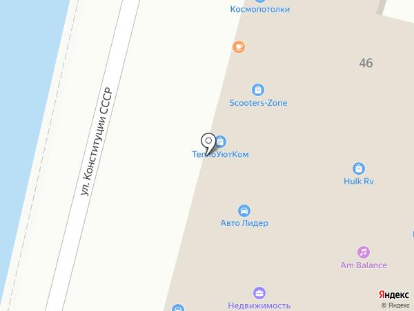 Сервис Юг на карте Сочи