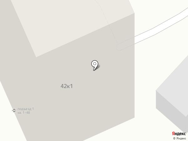 Багетная мастерская на карте Сочи