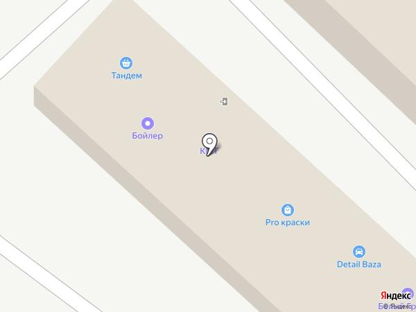 Бригадир на карте Сочи