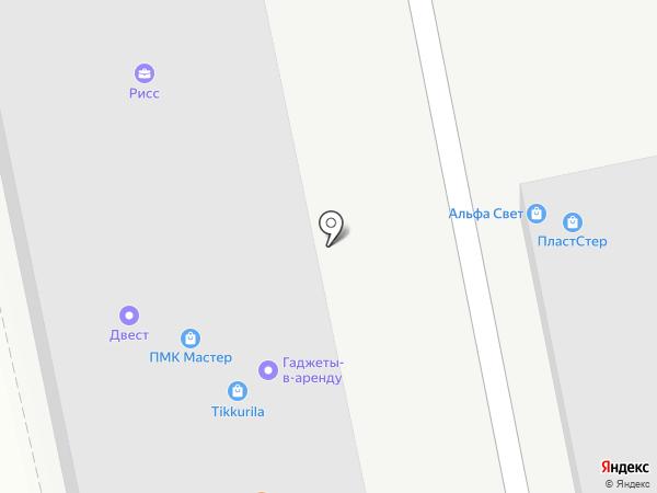 Терра Плюс на карте Сочи