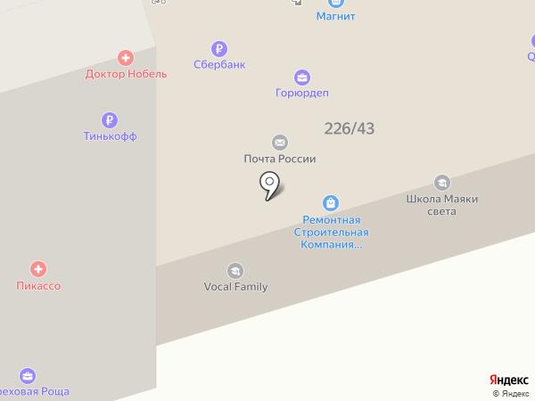 Бутик недвижимости на карте Ростова-на-Дону