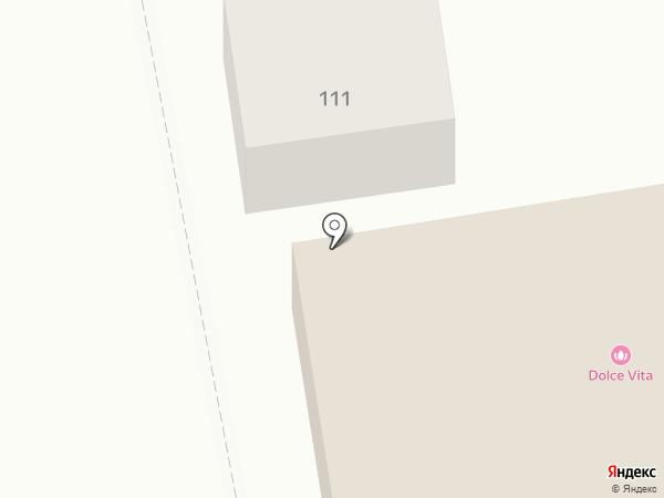 Dolce Vita на карте Батайска