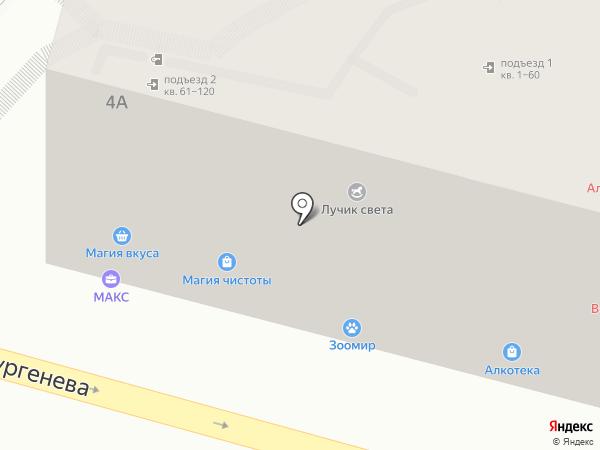 Империя на карте Сочи