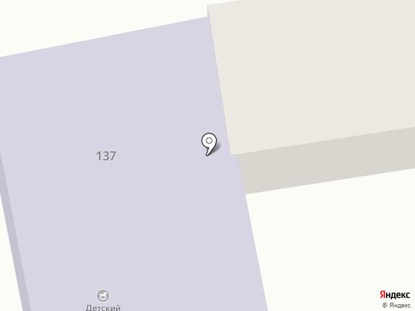 Детский сад №23 на карте Батайска