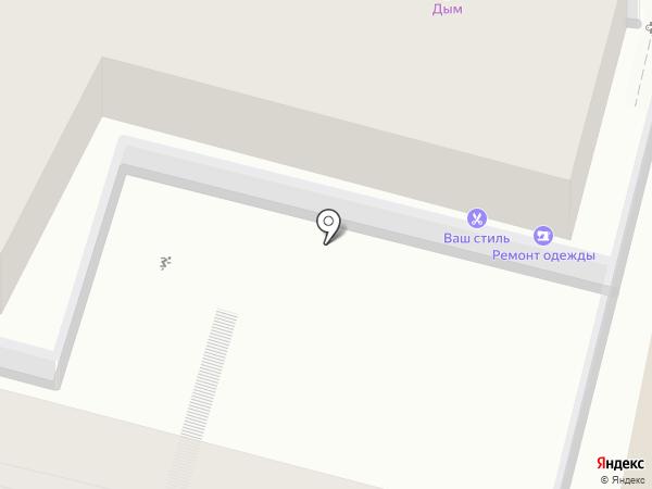 Ваш Стиль на карте Сочи