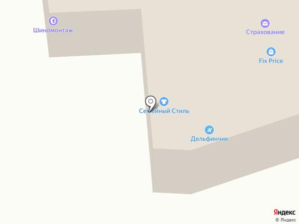 Сауна на карте Батайска