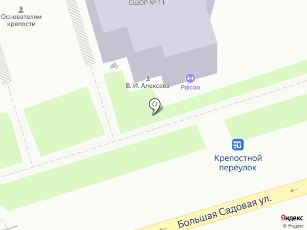 Оскар на карте Ростова-на-Дону
