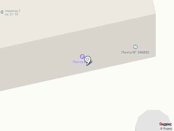 Почтовое отделение №12 на карте Батайска