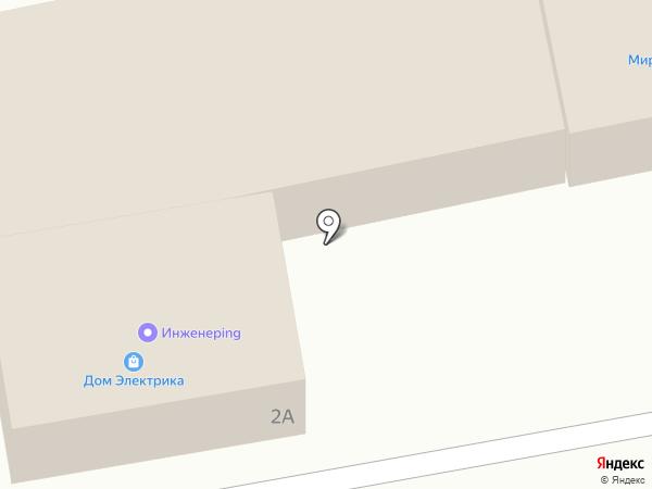 Светлый дом на карте Батайска