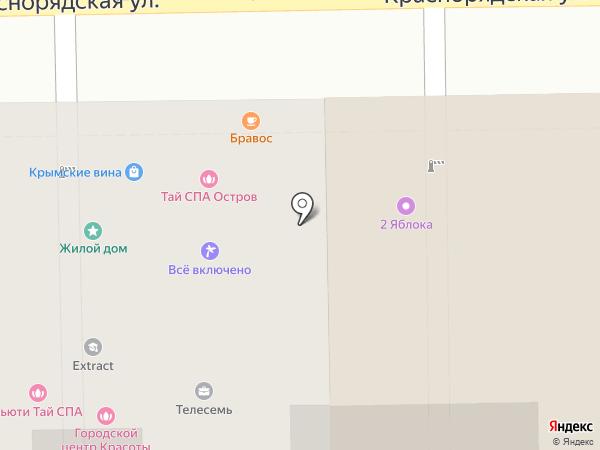 Индийская лавка на карте Рязани