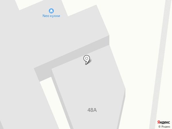 Почтовое отделение №84 на карте Сочи