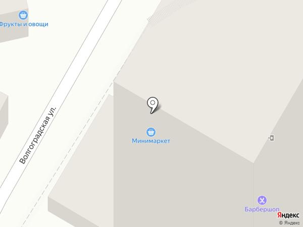 Продуктовый магазин на карте Сочи