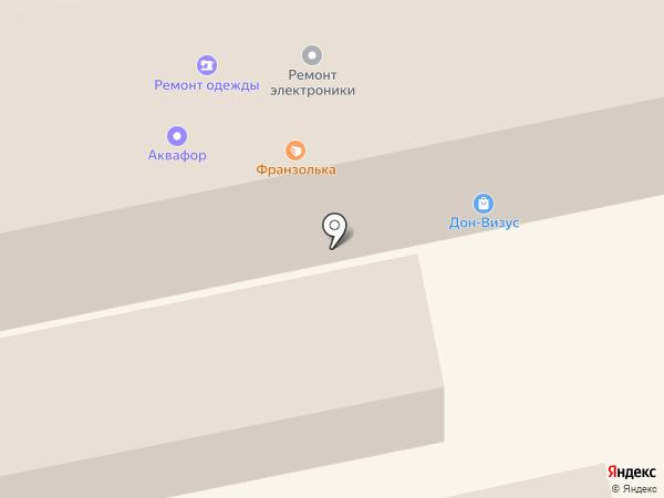 Магазин запчастей на карте Батайска