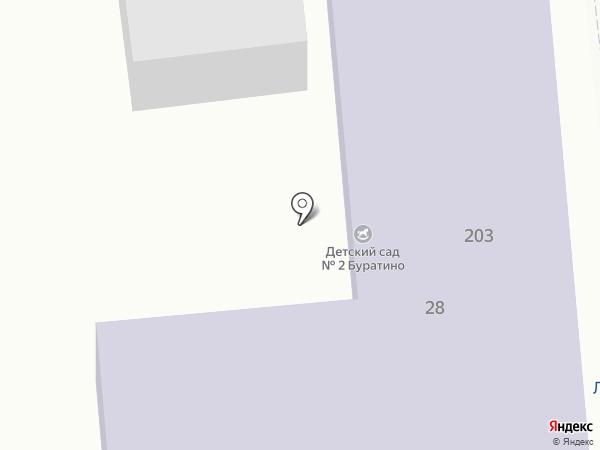 Детский сад №2, Буратино на карте Батайска