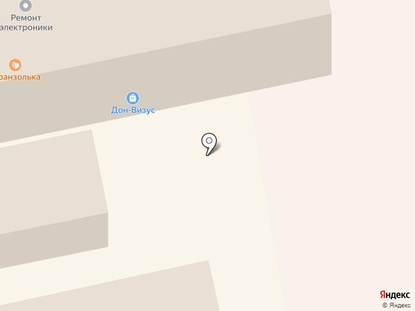 Компьютерная мастерская №1 на карте Батайска