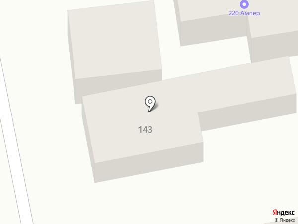 Аква Маркет на карте Батайска