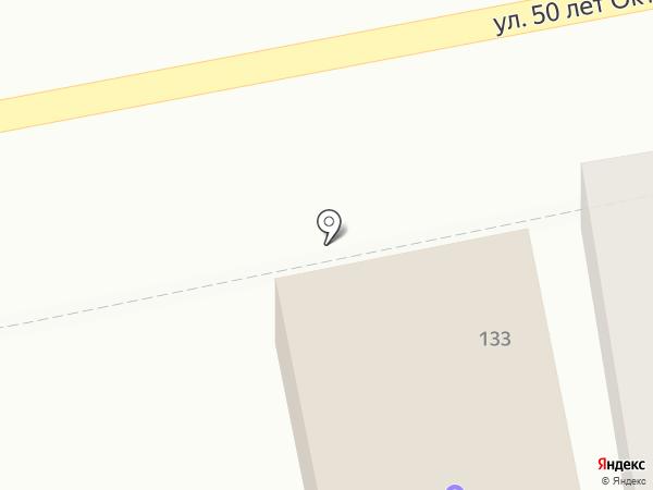Нотариус Данилова Е.В. на карте Батайска