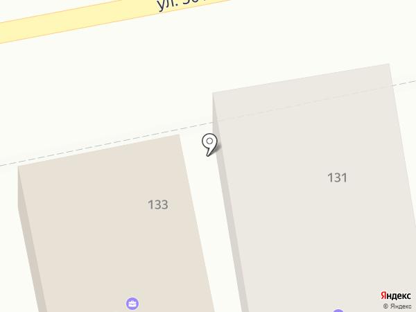 Югория на карте Батайска
