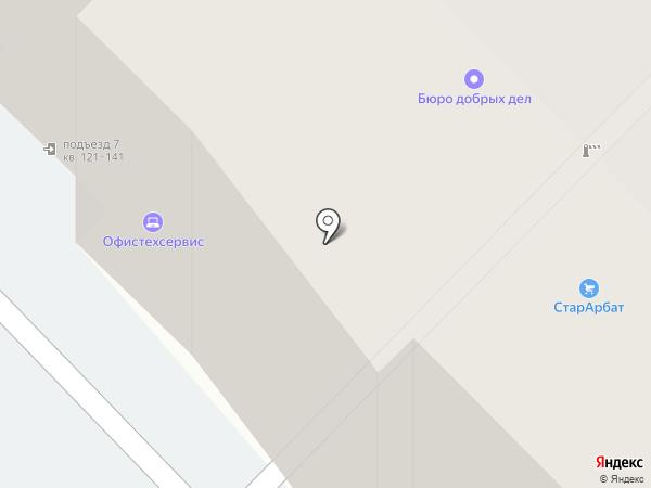 Русский Дом на карте Рязани