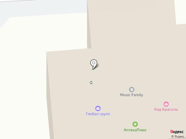 Банкомат, КБ Центр-инвест, ПАО на карте Батайска