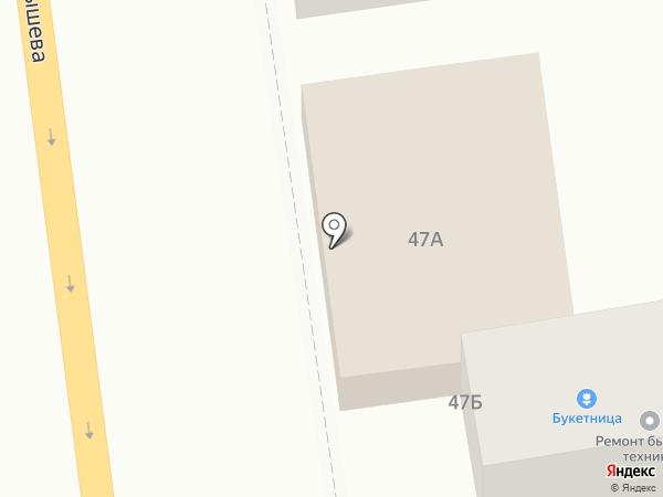Букетница на карте Батайска
