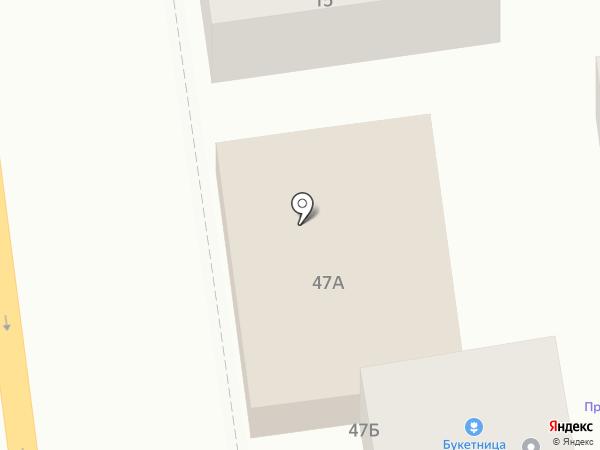 Ваш Вариант на карте Батайска