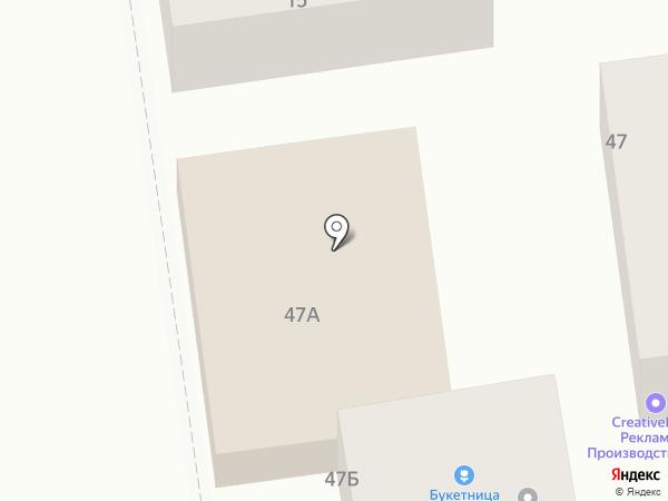 Компания по автоэкспертизе и автострахованию на карте Батайска