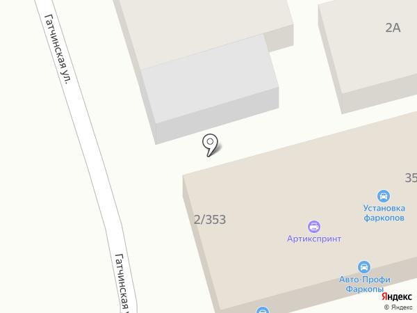 АртиксАвто на карте Ростова-на-Дону