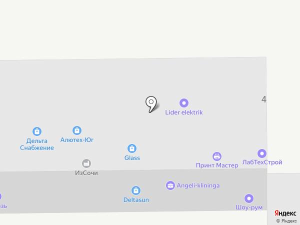 Витязь-Спец Строй Сервис на карте Сочи