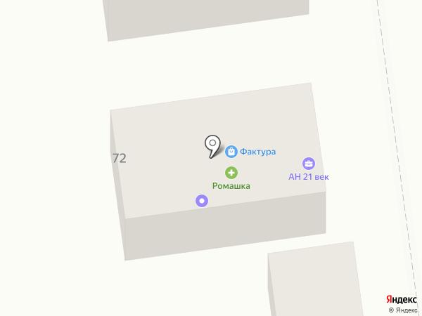 iSpeak на карте Батайска