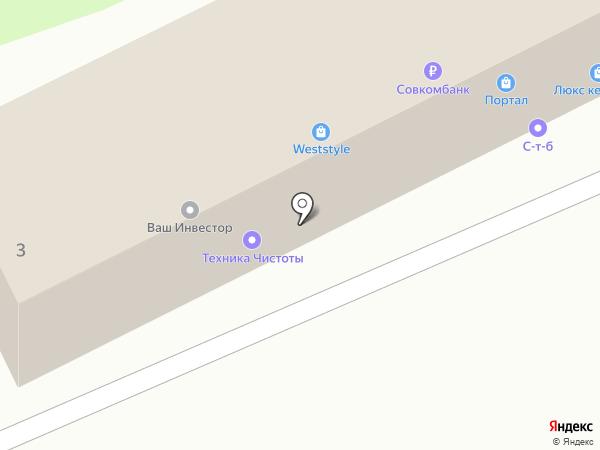 Дикий камень на карте Сочи