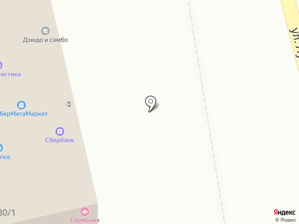 Гармония на карте Батайска