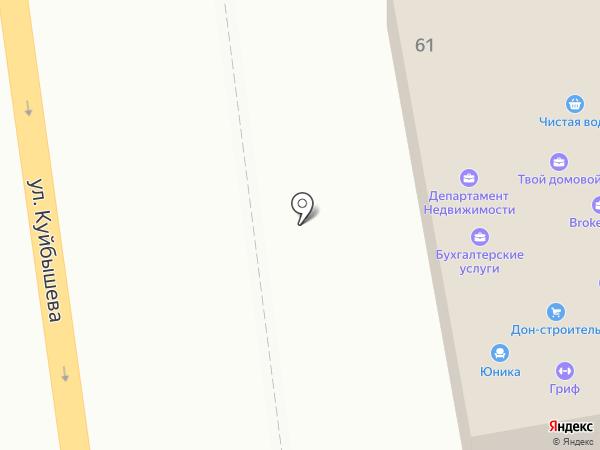 Департамент недвижимости на карте Батайска