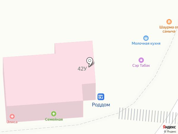 Вкуснолюбов на карте Сочи