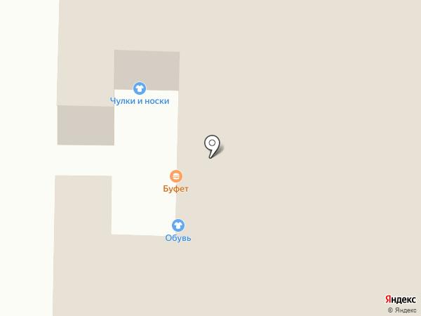 Магазин раков на карте Сочи