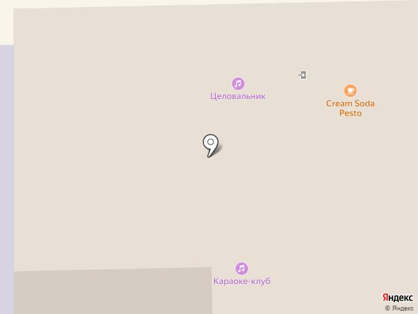 KILLFISH DISCOUNT BAR на карте Рязани