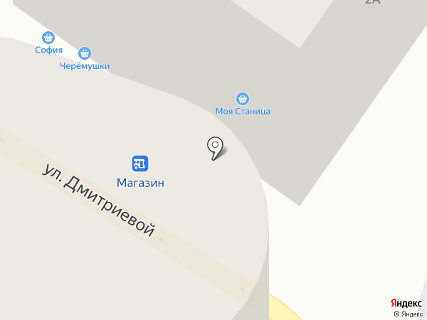 Твой стиль на карте Сочи