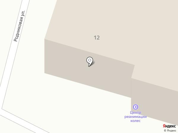 Вин-код.рф на карте Рязани